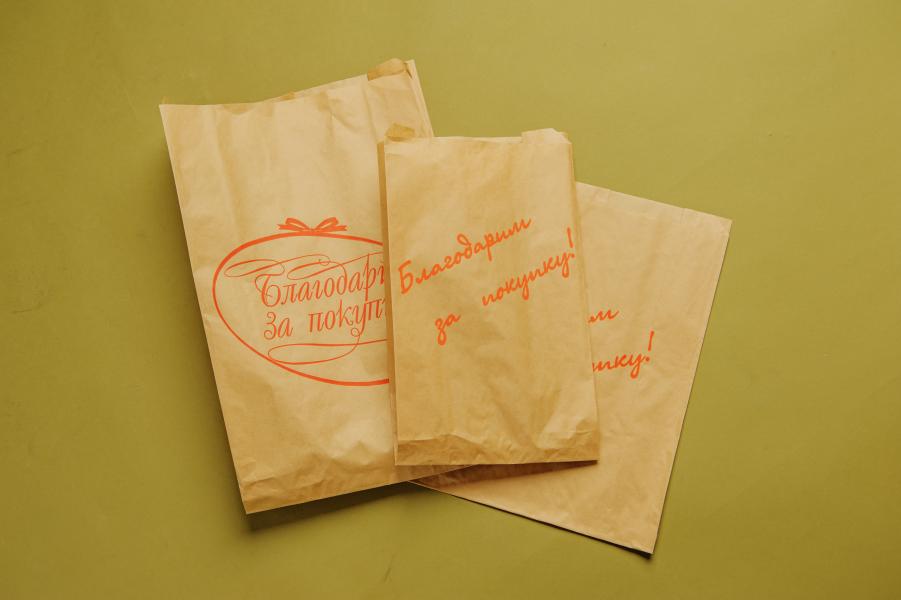 Производство пакетов с логотипом цена